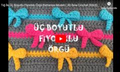 Tığ İle Üç Boyutlu Fiyonklu Örgü Battaniye Modeli
